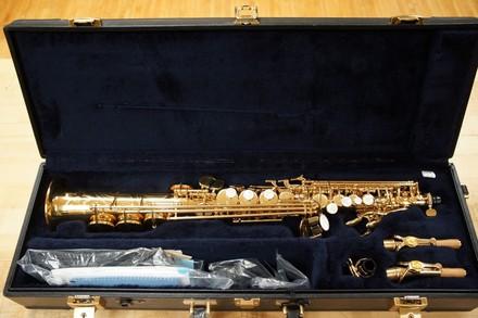 Saxofone soprano yamaha yss vazlon brasil for Yamaha custom ex soprano