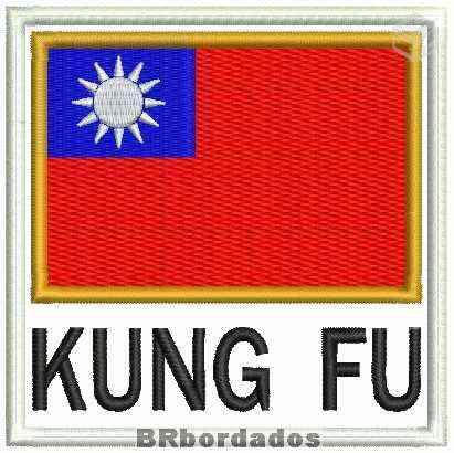 Patch Bordado Bin Kung Fu
