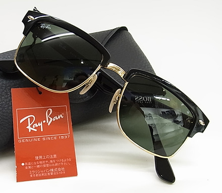 822312f5a8 good ray ban clubmaster aluminum 4 a8f6a 79246  promo code for ray ban  glasses titanium treat yourself to a great holiday bargain bonanza 883f3
