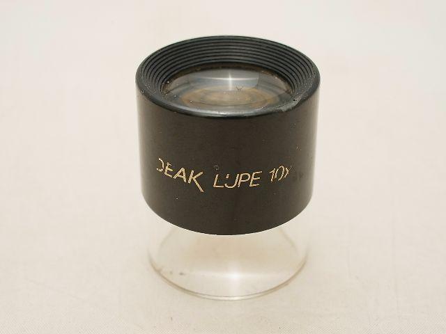 e4c0679a5df lente para relojoeiro r   OFERTAS