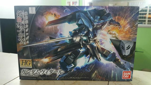 Gundam portent bandai vazlon brasil for Portent gundam hg