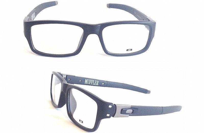 armacao esportiva com lentes night drive original   OFERTAS ... b3f182fa6f